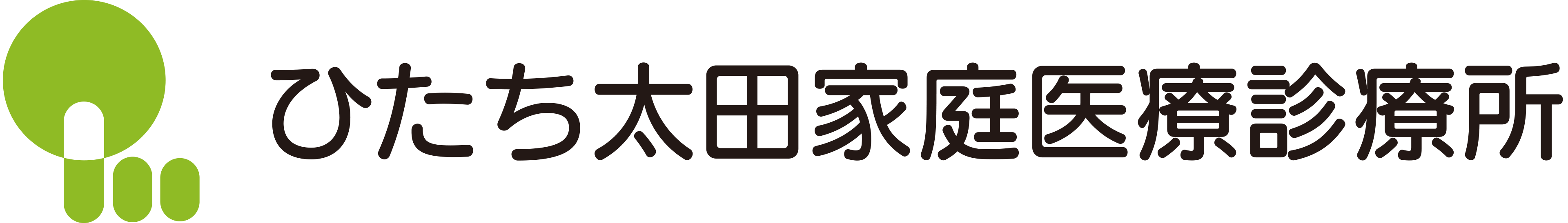 医療法人大森医院 ひたち太田家庭医療診療所